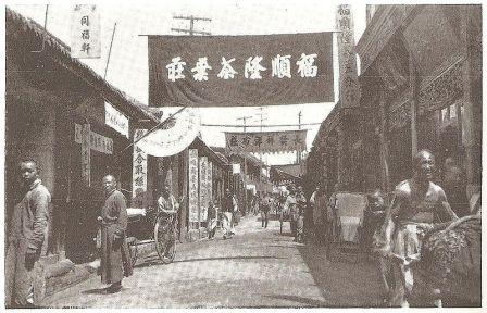 Earth Market Street in Kaifeng in 1910. The Synagogue was off to the right of the stores on the right.