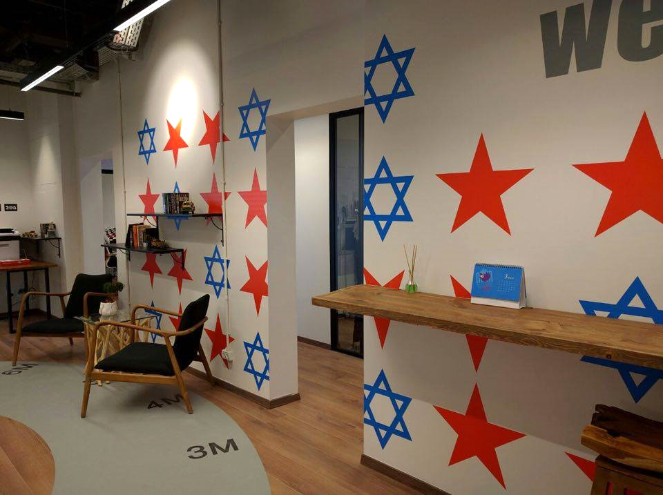 """We are all made of stars"" reads the slogan on the wall at TechCode Israel"